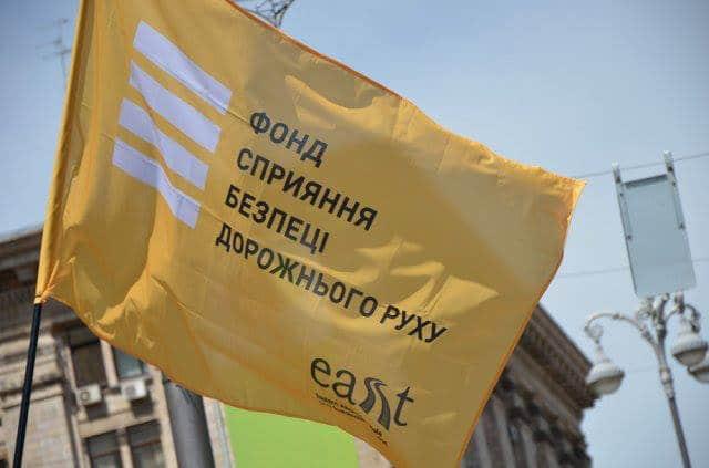Road Safety Ukraine