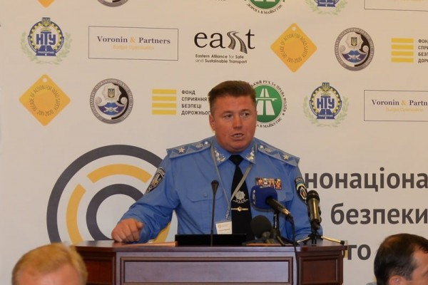 Major National Forum for Road Safety in Ukraine