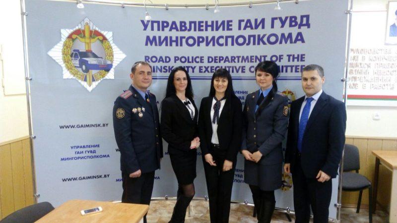EASST partners training road traffic police in Minsk