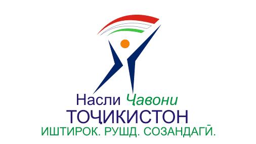 Young Generation of Tajikistan