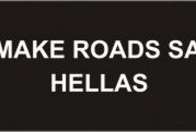 Make Roads Safe Hellas