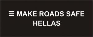 Make Roads Safe Hellas