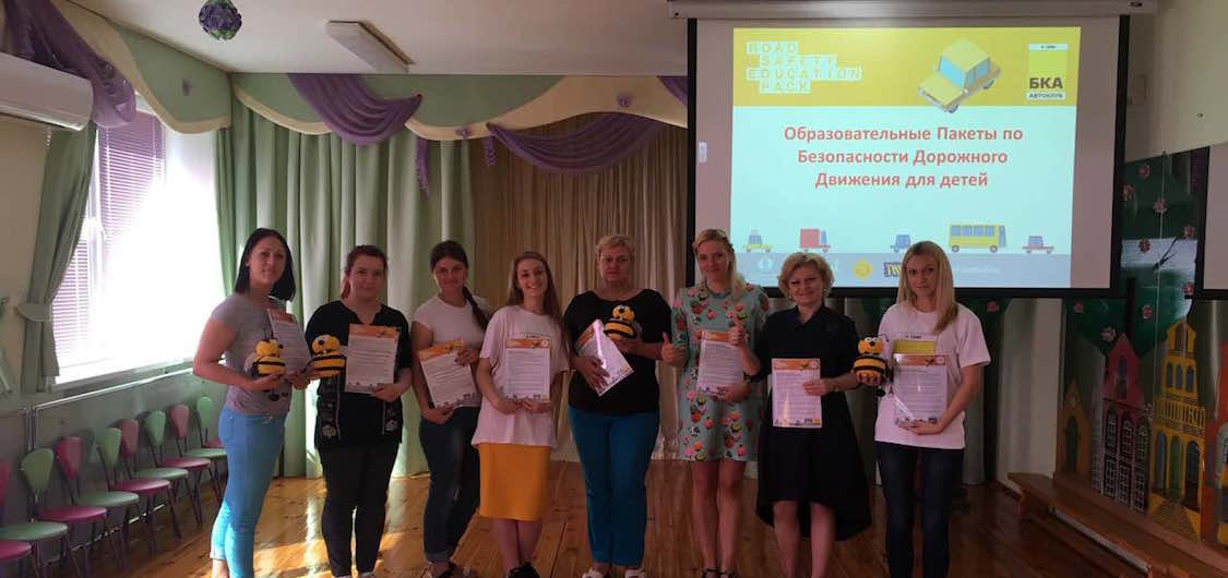 Road Safety Teacher Training