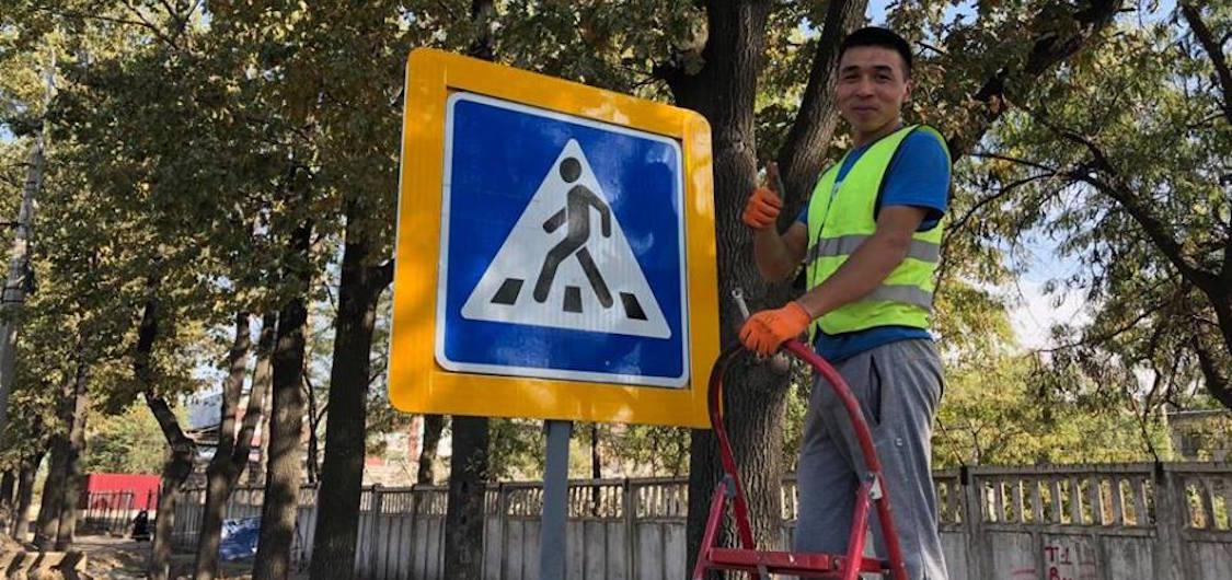 Road risk for children