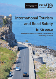 International Tourism and Road Safety in Greece