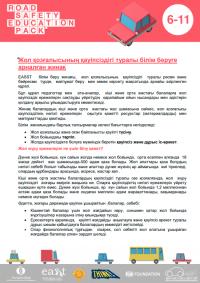 EASST-Road-Safety-Education-Pack-6-11-Kazakh