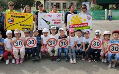Transforming road safety in Uralsk