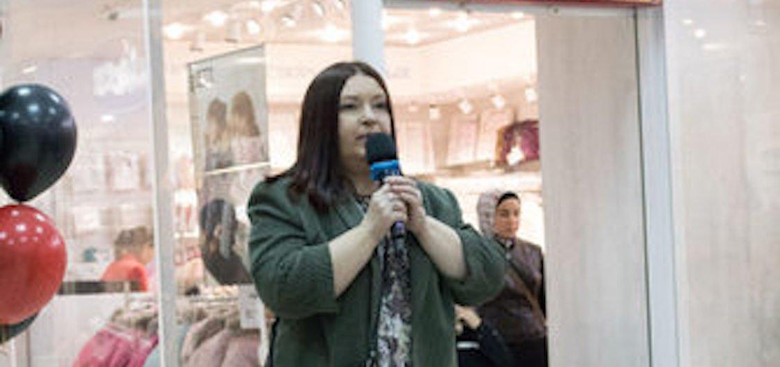 Marina Evteeva