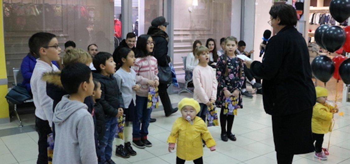 Union of compatriots of Kyrgyzstan