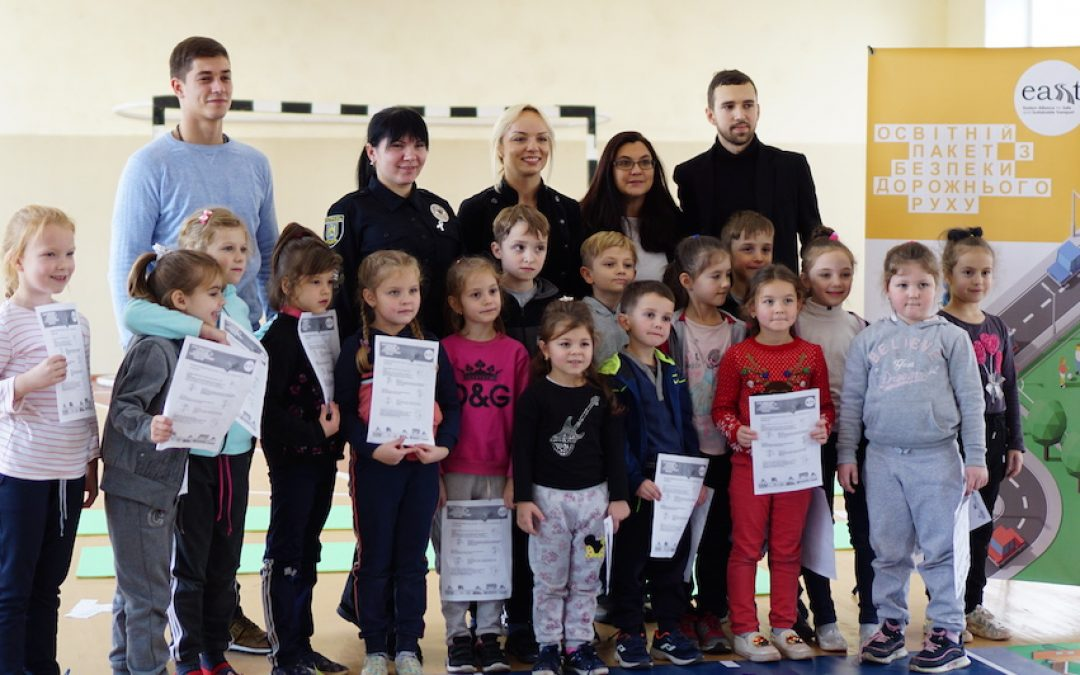 EASST Road Safety Education Pack launches in Ukraine