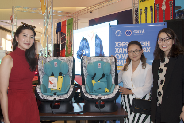 Online car seat donation platform launched in Mongolia