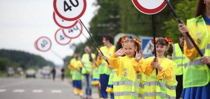 Road Safety Children